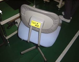 2 chair