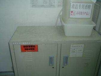 7 chemical BOX