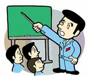 設備保全教育