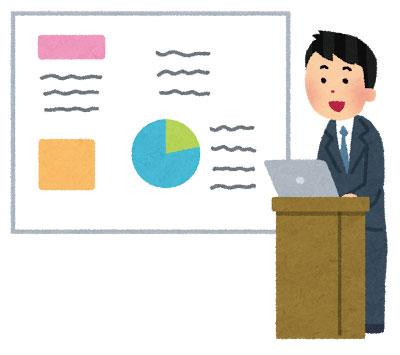 工場改善 教育資料 フリー【図解...