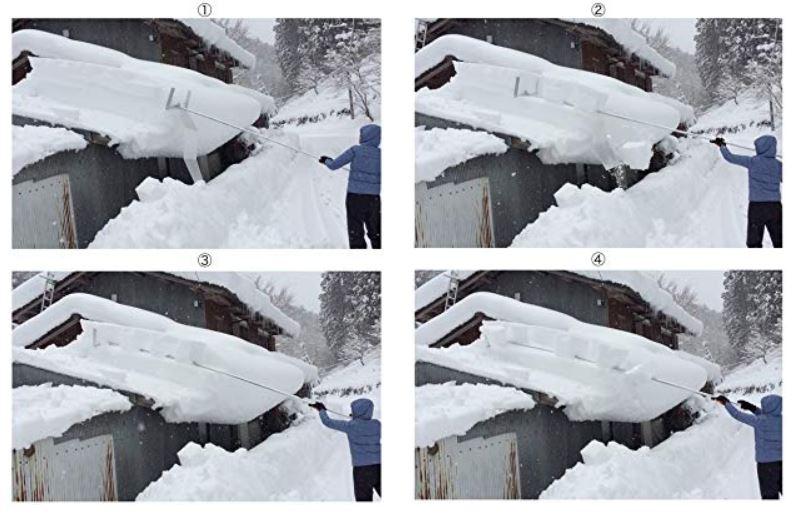 らくらく雪すべーる