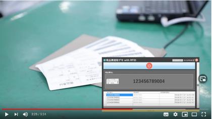 RFID紹介動画
